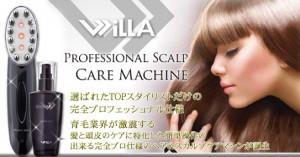 scalp09[1]